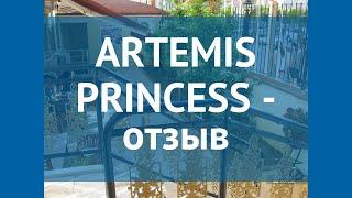 ARTEMIS PRINCESS 4 Турция Алания отзывы отель АРТЕМИС ПРИНЦЕСС 4 Алания отзывы видео