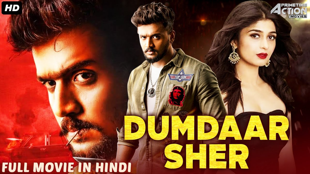 DUMDAAR SHER Hindi Dubbed Full Action Romantic Movie |South Indian Movies Dubbed In Hindi Full Movie