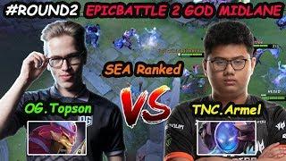 TNC Armel Arc Warden vs OG Topson Pangolier Round2 EpicBattle 2 God M DLANE Dota 2 7.22