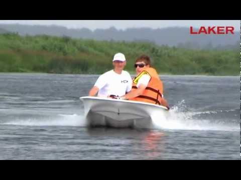 Рассказ о пластиковой лодке LAKER