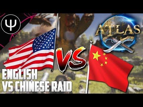 ATLAS — English Vs CHINESE Castle Raid!
