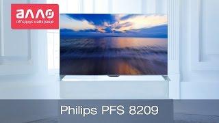 Видео-обзор телевизора Philips PFS8209(Купить телевизоры данной серии Вы можете, оформив заказ у нас на сайте: Philips 48PFS8209: http://allo.ua/televizory/philips-48pfs8209-12.h..., 2014-10-21T09:39:51.000Z)