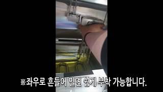 GS25 치킨 튀김기 작동법 영상 (자막포함)