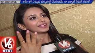 Rakul Preet Singh Face to Face with V6 News | Bruce Lee Movie Promotion