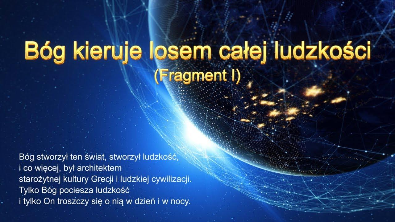 """Słowo Boże """"Bóg kieruje losem całej ludzkości"""" (Fragment 1)"""