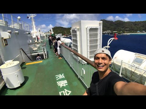 Ogasawara Island Arrival after 24 hours at Sea
