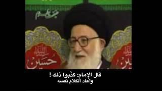 رأي مؤسس الثورة السيد الإمام الخميني (قدس سره) حول التطبير