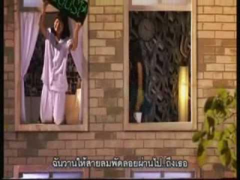 เพลง ฝันหวานอายจูบ: 4Romances MV