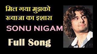 Mil Gaya Mujhko Khwaja Ka Ishara Full Song By Sonu Nigam