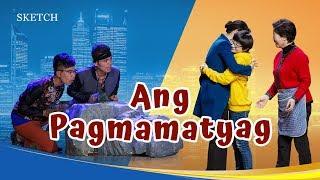 "Maikling Dula | ""Ang Pagmamatyag"" | Why Are Christians Unable to Return Home?  (Tagalog Dubbed)"
