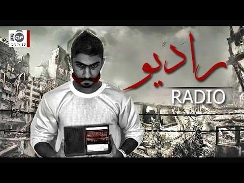فيلم سعودي قصير : راديو   A ٍSaudi Short Film : Radio