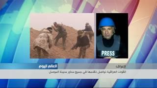 القوات العراقية تواصل تقدمها في جميع محاور مدينة الموصل