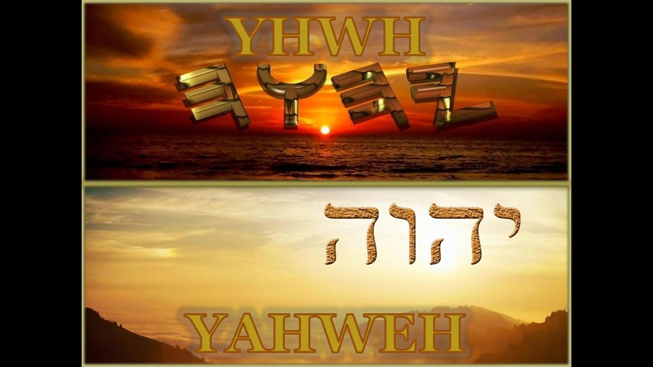 The Hebrew Yahweh and the Canaanite El - Were They the Same?