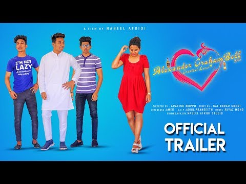 Alexander Graham Bell 2018 | Official Trailer | Latest Telugu Shortfilm | By Nabeel Afridi