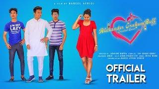 Alexander Graham Bell 2018 | Official Trailer | Latest Telugu Shortfilm | By Nabeel Afridi