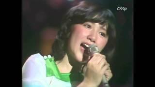 デビュー曲(1973年)と4作目(1974年)。 0:00 ♪あなたに夢中 ~ 2:24 ...