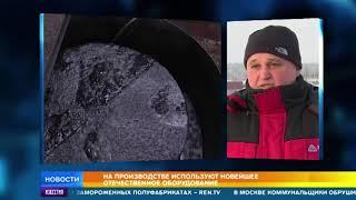 Черное надежное золото: В Якутии готовят к запуску новую обогатительную фабрику