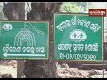 Special report on Gonasika village, the birth place of Baitarani River