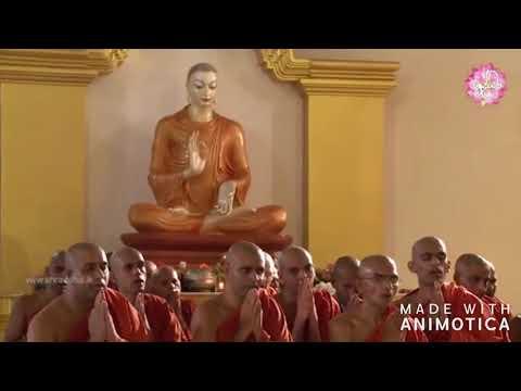 Mahamevnawa Video