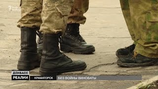 Без войны виноваты  украинские военные заявили об издевательствах в тылу