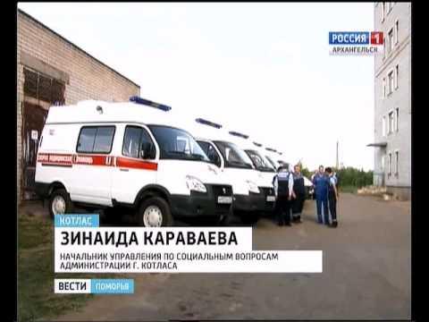 В Котласском районе обновился парк автомобилей скорой помощи