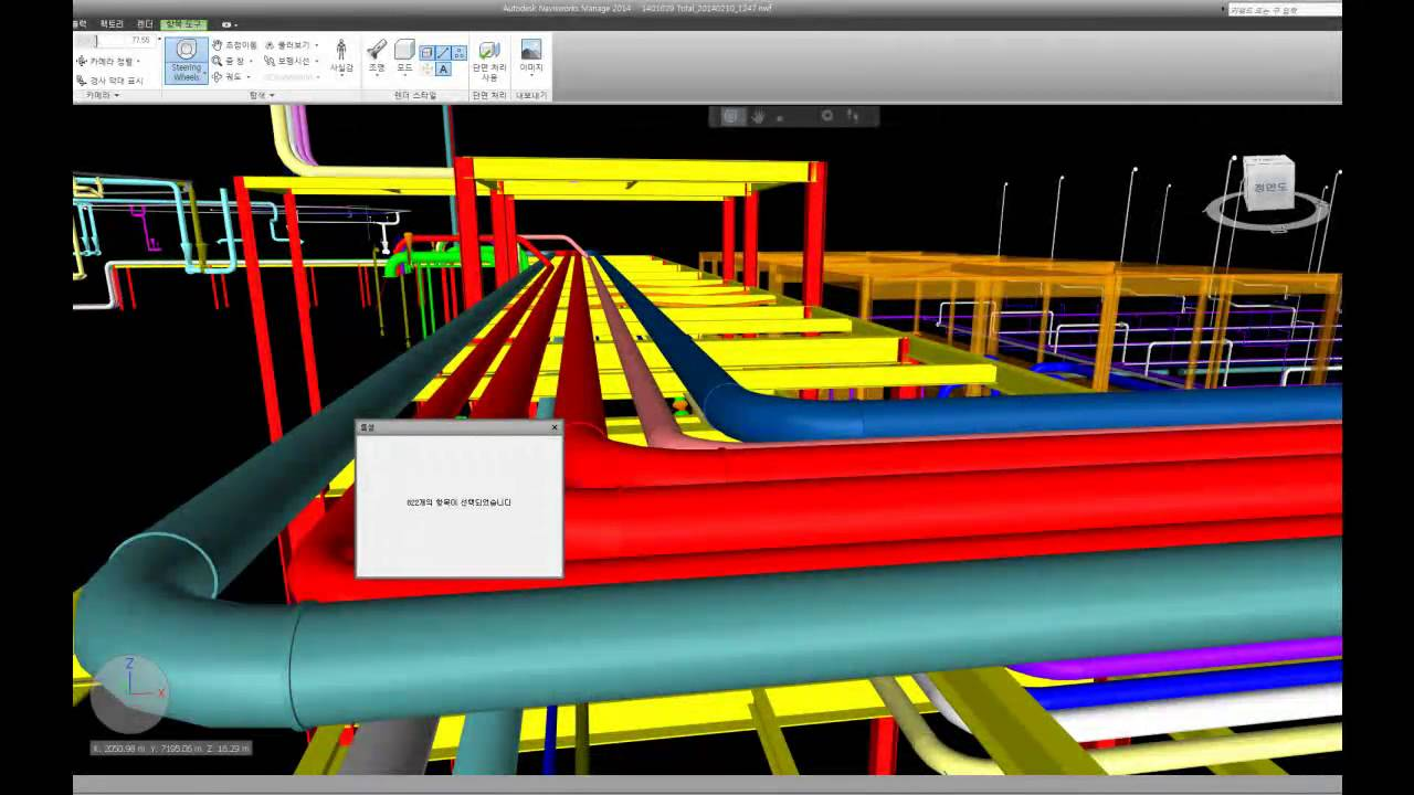 model review pdms pds sp3d navisworks model review piping layout and design pictures