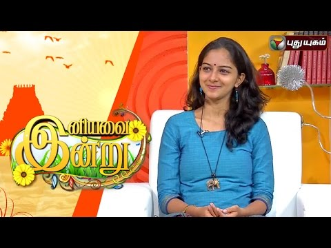 "Iniyavai Indru 16-06-2016 ""Fresh Veggies Day"" – Puthuyugam tv Show"