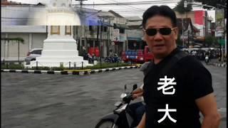 老大 Lao Da - Smule Sing Karaoke