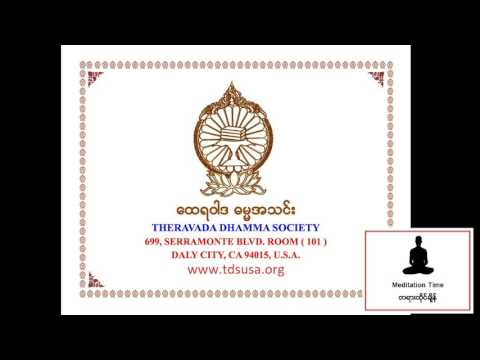 August 20, 2016 Visuddhimagga (4-2016) by Sayadaw Bhadanta Jotalankara at TDS Dhamma Class