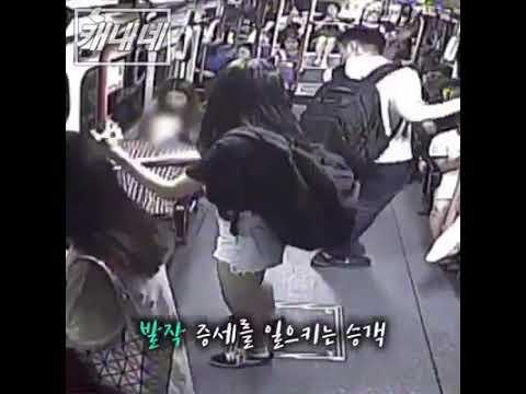 [감동영상] 버스안의 기적같은 이야기.