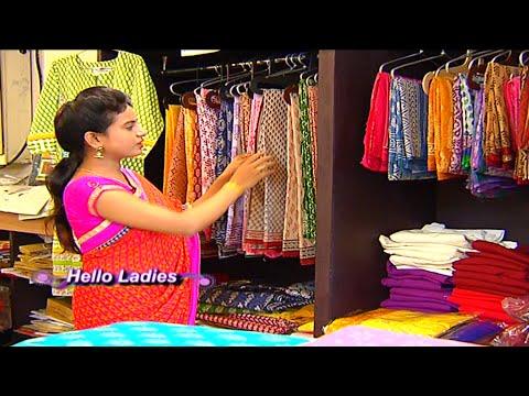 Exhibition for Women in Balayogi Paryatak Bhavan Hyderabad | Hello Ladies | Vanitha TV