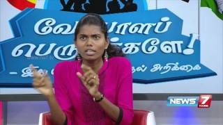Demands of Physically challenged people to candidates contesting in election | Kalam 16