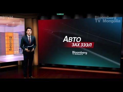 """Таван Богд ХХК: """"Toyota Camry""""-ийн шинэ загварыг ирэх сард оруулж ирнэ"""