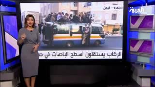#أنا_أرى : يمنيون في روسيا: