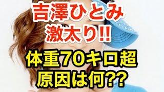 【引用元】 http://goosle.xyz/000-80/ 【関連動画】 ・やばっ!激やせ...