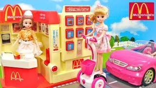 リカちゃん マクドナルド ドライブスルー 立ち乗りスクーター リカウェイ  / Licca-chan Doll McDonalds Drive Thru Hoverboard thumbnail