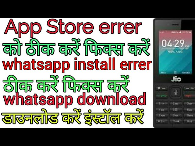 jio phone whatsapp app download