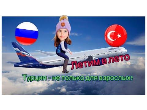Навальный с супругой улетел за границу праздновать день