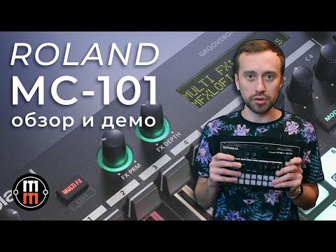 Roland MC 101 - подробный обзор и демо