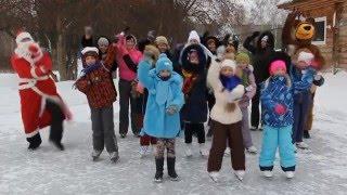 """Опа Новый Год!!!  Группа """"Шалуны"""" поздравляет с Новым Годом!!!"""