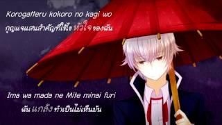 K Project Ed - Tsumetai heya,Hitori [Thai Sub]