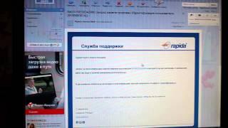 Персонификация кошелька Rapida online через Почту России