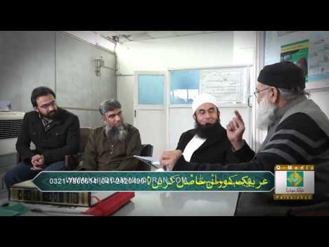 ammer-sohail-sb-meeting-with-molana-tariq-jameel-sb