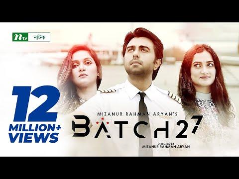 Eid Telefilm : Batch 27 | Apurba, Mithila, Aparna by Mizanur Rahman Aryan