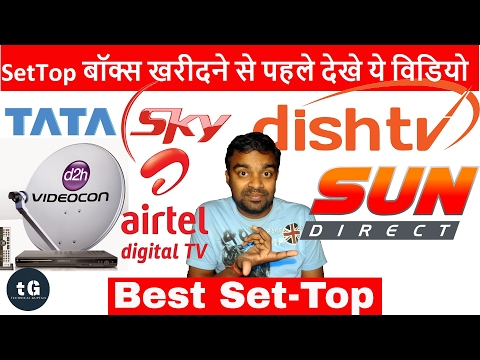 Which is the Best Set-Top Box in India | How to Chose Best Set top Box | Compare DTH Set Top Boxes |