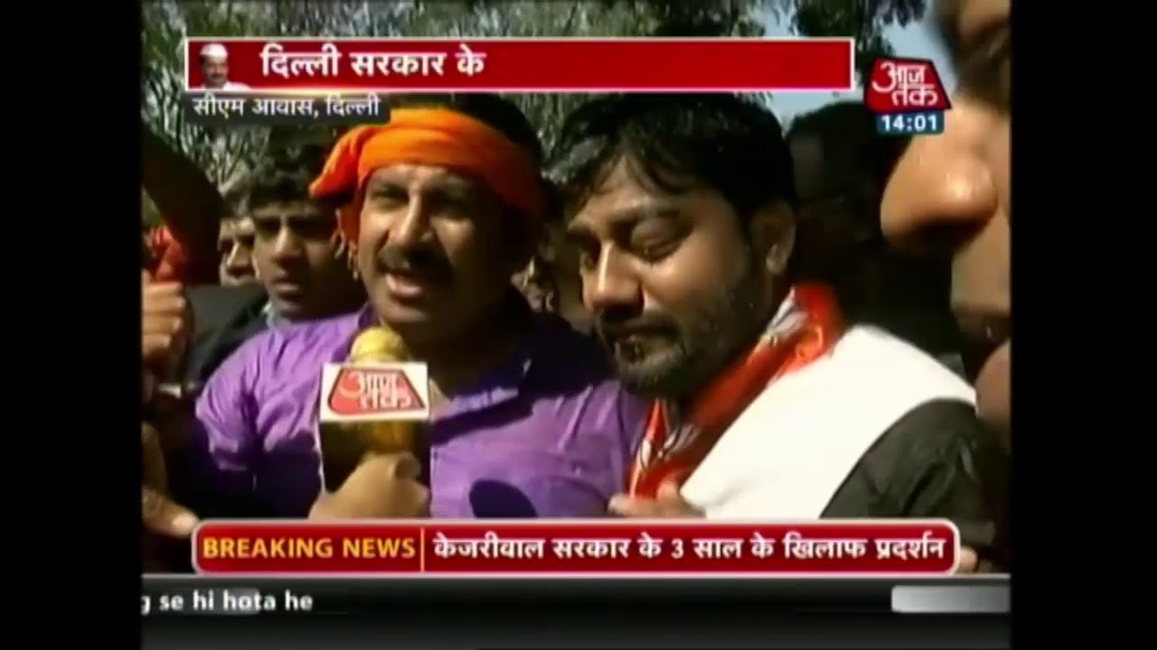 BJP Members Protests Outside Arvind Kejriwal's House #1