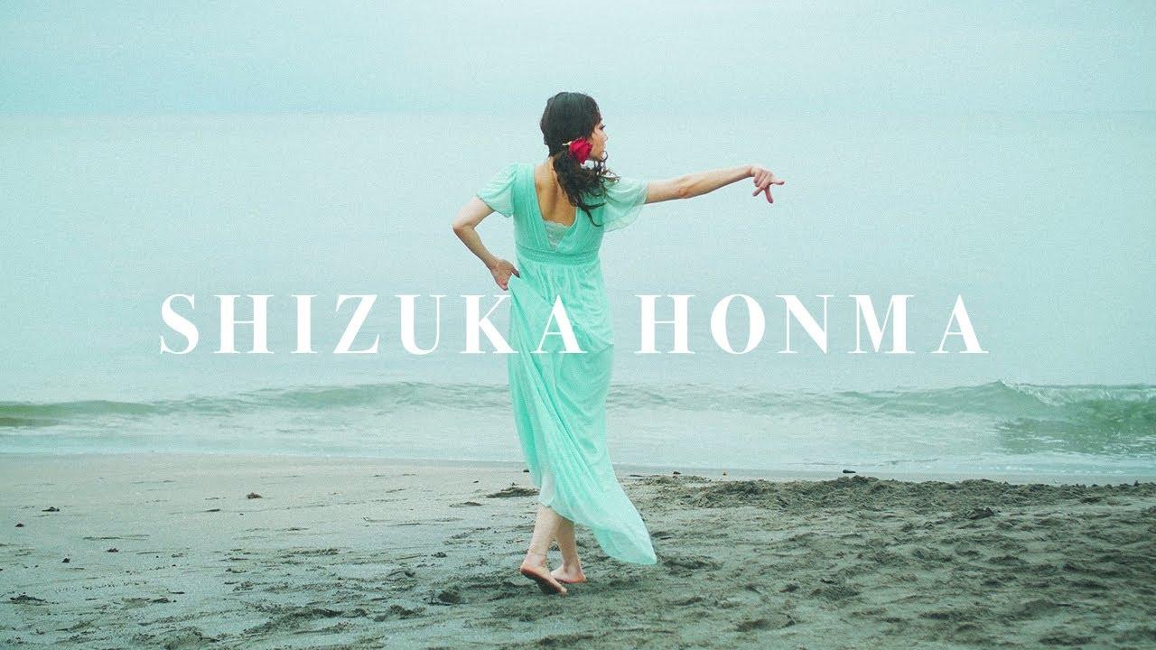 No.27 本間静香/HIKARI ~La luz de la Esperanza~(希望の光)/ブレリア、光