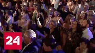 """Исчезающая пирамида: офисы компании """"Кэшбери"""" опустели - Россия 24"""