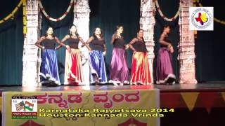 Houston Kannada Vrinda Rajyotsava 2014  Jinidiruva Dance by Heege Sumane Team