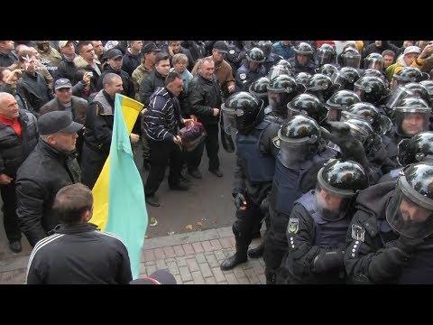 Протести 17 жовтня: